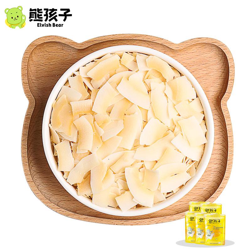 熊孩子 椰肉脆片60gx5袋香脆碳烤椰子片水果干海南特产零食小吃