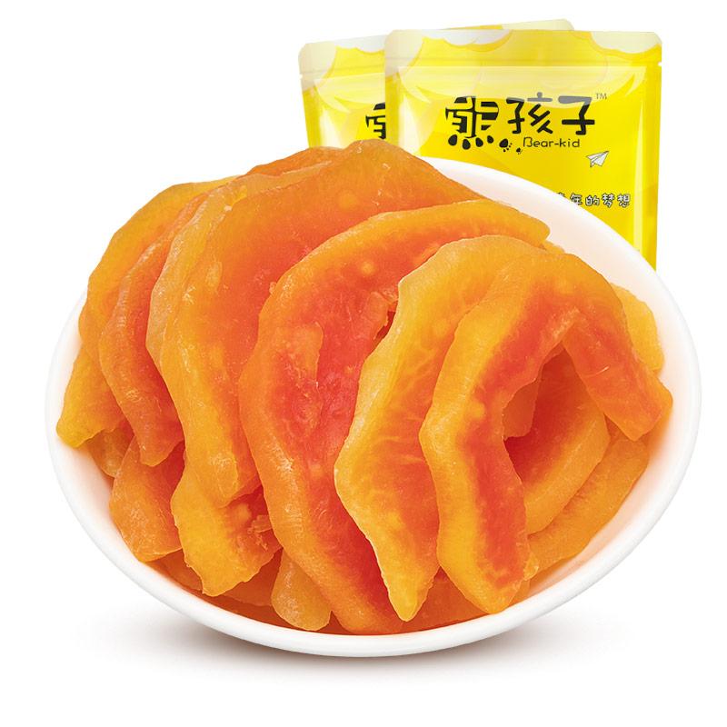 熊孩子 木瓜干100gx2袋 酸甜水果干 木瓜片蜜饯果干