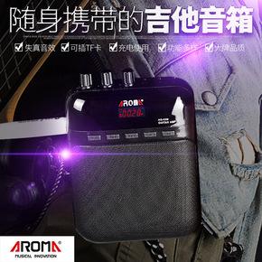 阿诺玛插卡小音箱迷你便携式可充电木吉他电吉他音响音箱效果器