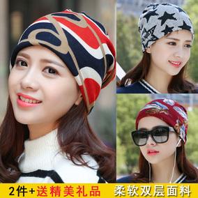 孕妇帽子针织纯棉产妇冒月子帽夏季薄款时尚产后月了两用夏天透气