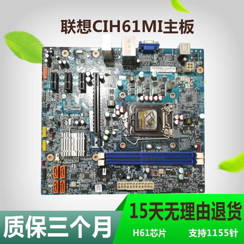 E2688主板 新圆梦K330B家悦E3560 V1.1 H61主板 V1.0 联想CIH61MI