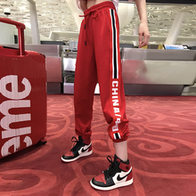 European Station Summer 2019 New European Ladies Trend Sports Loose Straight Bar Alphabetic Bar Stripe Casual Pants Trend