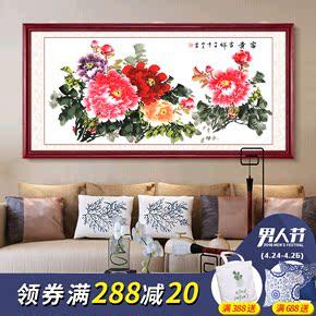 牡丹画国画装饰画新中式客厅沙发背景墙画卧室挂画花开富贵壁画