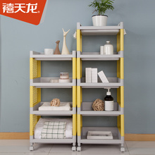 Jubilee Dragon Plastic Shelf Continental Kitchen Receiving Shelf Setting on the Ground, Multilayer Bathroom Toy Cleaning Shelf