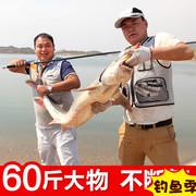 碳素长节台钓竿超轻超细超硬3.6.4.5.5.4 6.3.7.2米鲤鱼杆鲫鱼竿