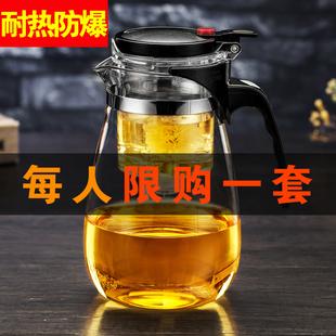 聚千义可拆洗飘逸杯泡茶壶沏茶杯全过滤耐热玻璃冲茶器便携茶具