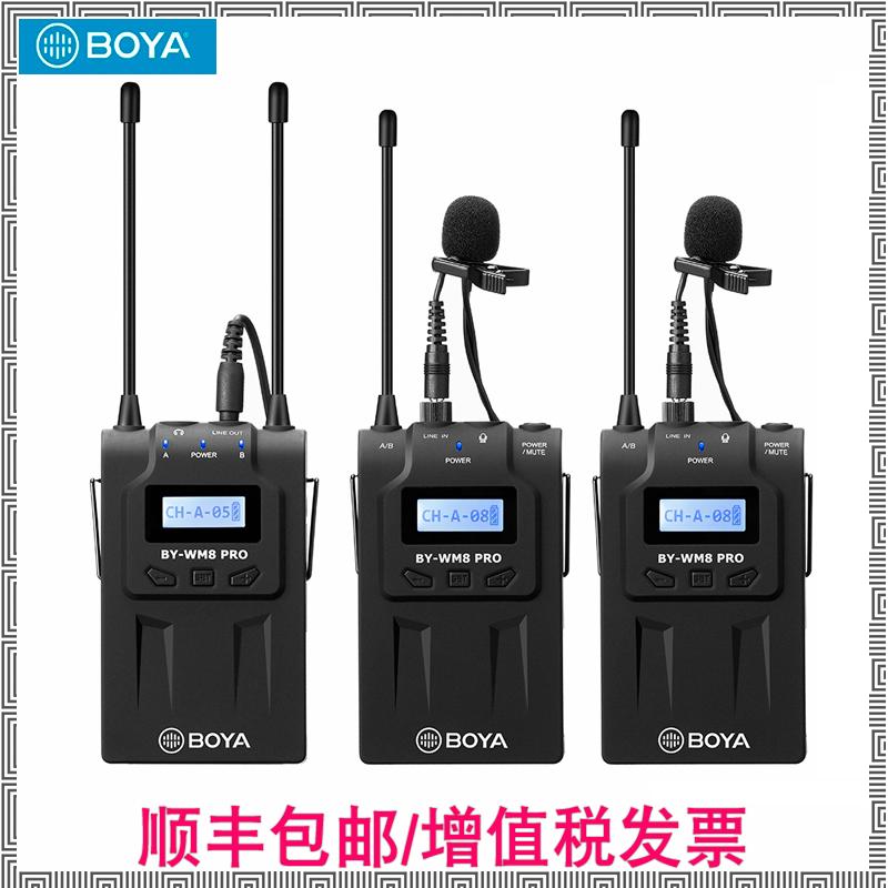 麦克风录音采访直播设备WM8pro博雅BOYA