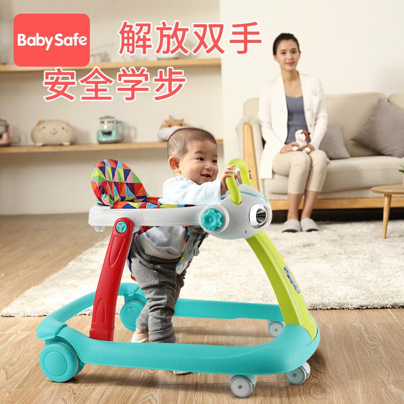 Детские ходунки / Поводки для детей Артикул 564885282702