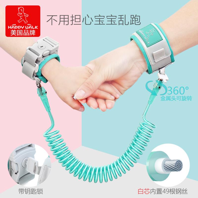 儿童防走失带牵引绳绳带丢失手环安全happywalk其它婴童用品