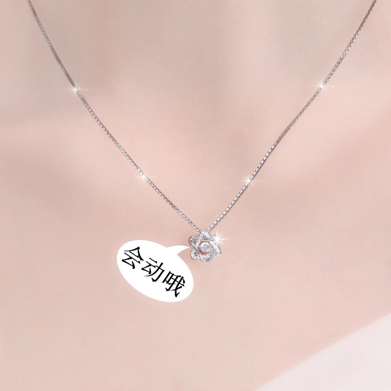 PT950铂金项链18K白金锁骨链钻石吊坠六芒星颈链珠宝首饰生日礼物