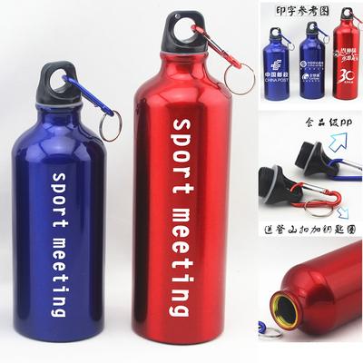 户外骑行自行车铝杯子大容量便携健身运动水杯单层不锈钢水壶定制多少钱