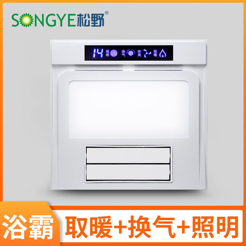 松野室内加热器FG-6FN2浴霸