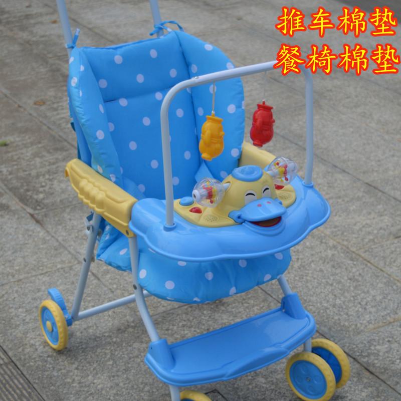婴儿推车靠背垫棉垫坐垫通用配件婴儿车童宝宝车垫子餐桌椅隔尿垫