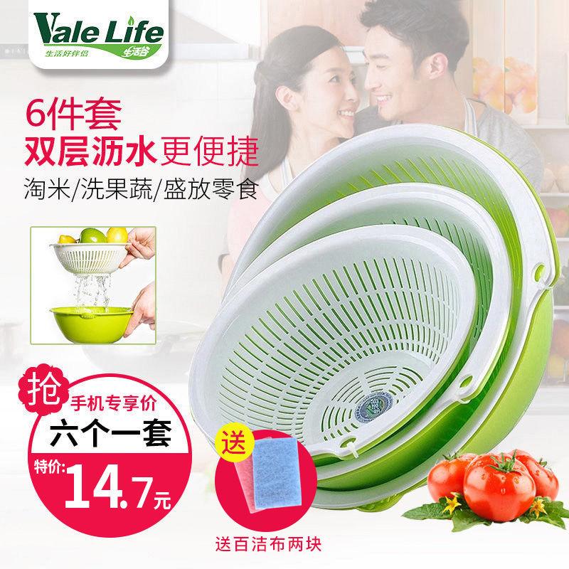双层塑料沥水篮洗菜盆洗菜篮厨房家用创意淘米洗水果菜篮子水果盘