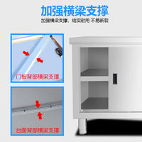 Stainless steel workbench sliding door kitchen special loading countertop locker cutting table commercial chopping board console