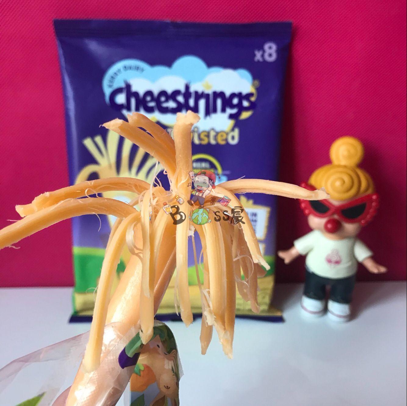 【9月见】英国cheestrings儿童奶酪条芝士条高钙宝宝零食手撕奶酪