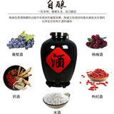 Jingdezhen ceramic wine jar 100 catties 200 catties 150 catties large sealed wine tank tank classical bubble bottle