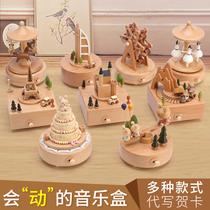 定制刻字木质音乐盒八音盒天空之城创意生日礼物送男女生儿童女友