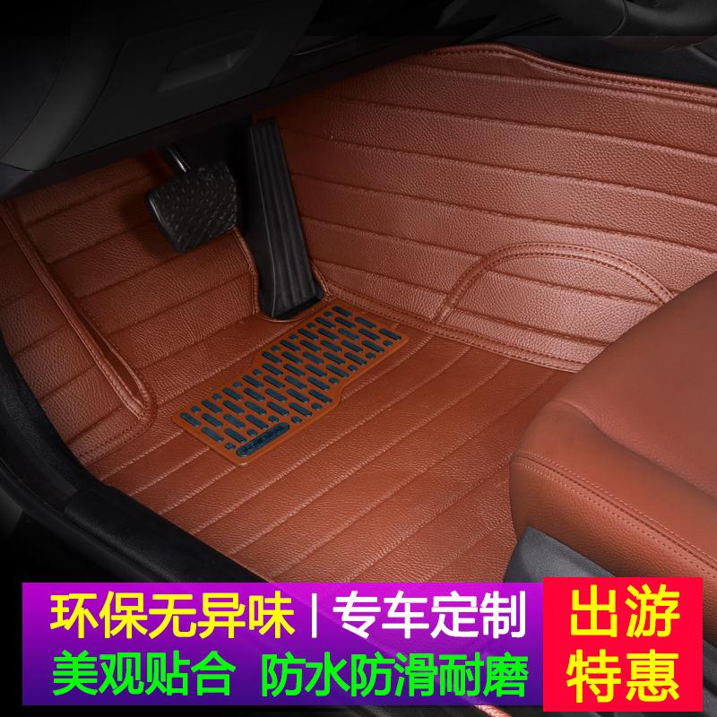 19新全包丝圈脚踏垫18皮革地垫crv防水xrv专车专用全包围汽车脚垫