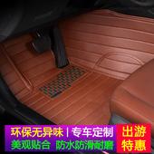 19新全包丝圈脚踏垫18皮革地垫crv防水xrv专车专用全包围汽车脚垫图片