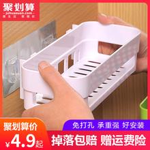 衛生間置物架壁掛浴室置物架免打孔廁所吸壁式吸盤衛浴收納三角架