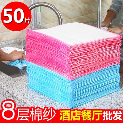 50條廚房洗碗布家用洗碗巾吸水加厚純棉紗抹布餐廳清潔百潔布食堂