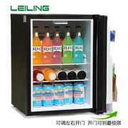 Star hotel refrigerator 40 l mini absorption silent refrigerator 3 layer small refrigerator household freezer cold drink cabinet