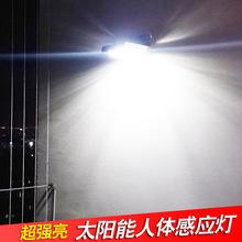太阳能灯 户外景观庭院人体感应灯声控灯家用超亮led照明路灯壁灯