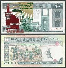 亚洲全新UNC伊朗200里亚尔外国纸钱钱钱加印21