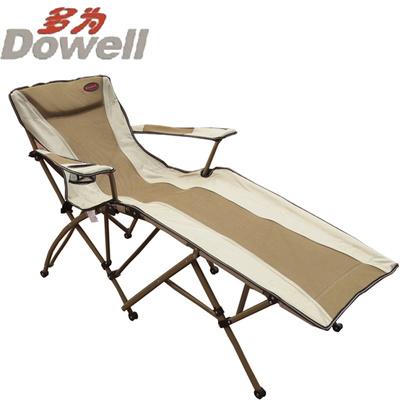 Dowell多为ND-2988户外折叠床办公室午休铝合金轻便携式躺椅
