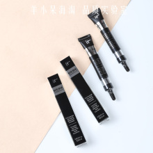 羊小呆!it cosmetics byebye undereye眼部遮瑕膏遮黑眼圈8ML
