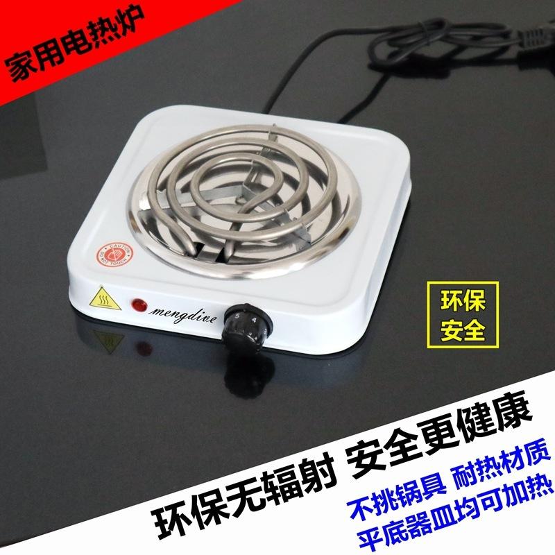 电热炉家用 封闭式电炉子 保温取暖烤火小电炉子恒温万用电炉