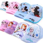 迪士尼儿童太阳帽男童女童公主防晒防紫外线夏季网眼遮阳鸭舌帽子