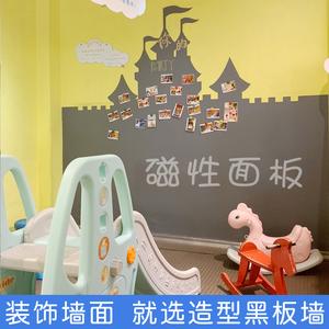 黑板墙家用环保磁性可移除儿童墙贴纸自粘灰色白板贴涂鸦贴可定制