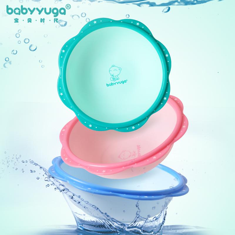 寶貝時代嬰兒洗臉盆