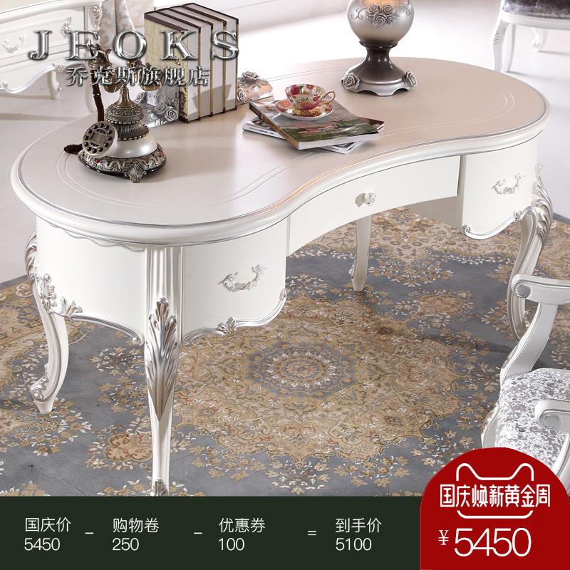 新古典实木书桌