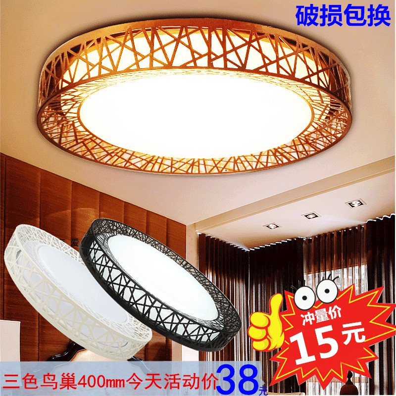 特价客厅灯具