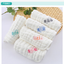 Gauze cloth baby wash a face towel cotton supplies handkerchief baby shower small squares children saliva towel