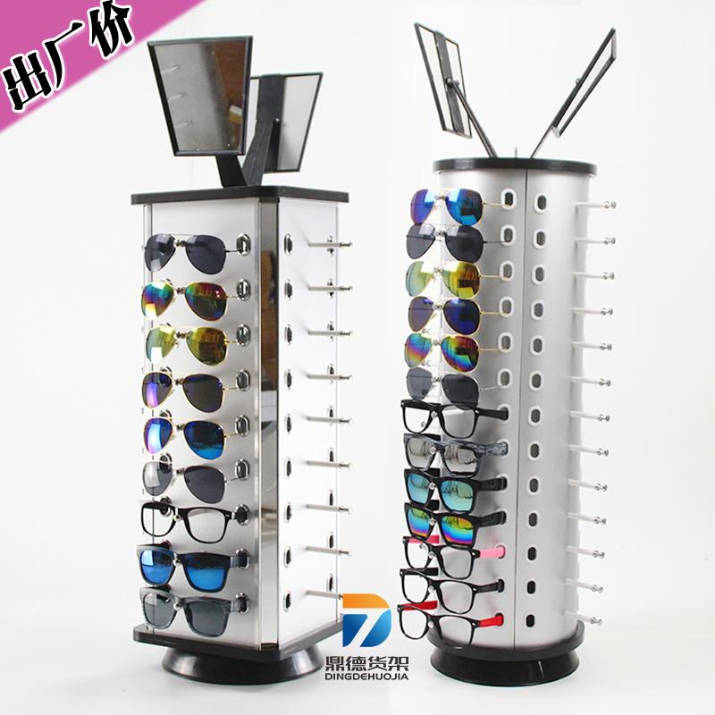 眼镜货架展示架