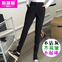 Casual trousers female autumn and winter work nine points small feet professional loose high waist dress plus velvet suit suit long pants