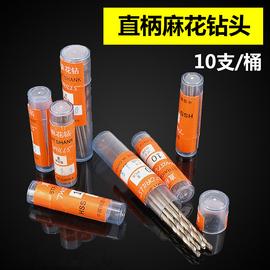 直柄小钻头0.5 0.6 1.0 1.1 1.2 1.5 2.0 2.2mm麻花钻打孔细钻头图片