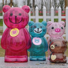 透明大号存钱罐塑料储蓄罐纸硬币收纳罐小熊储钱罐送儿童生日礼物