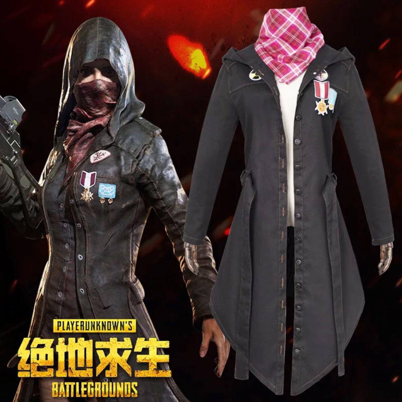 Камуфляжные куртки Артикул 577574217648
