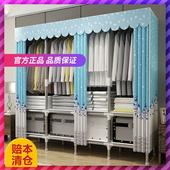 加厚布艺简易衣柜钢管现代经济型柜子卧室多功能租房组装 衣厨储物
