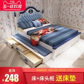 地中海儿童床男孩实木床1.5米单人床1.2米儿童家具套房组合小孩床