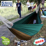 Light outdoor outdoor camping parachute cloth hammock double single swing plus strong heavy load-bearing fat special