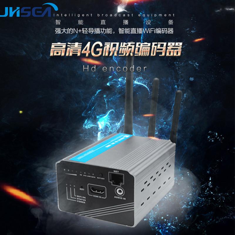 4G视频直播编码器 无人机 户外直播 微信直播 网络直播推流直播机