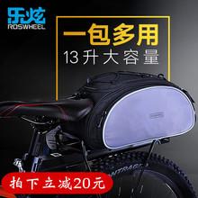 ROSWHEEL樂炫尾包多用自行車山地車后貨架包馱包挎包騎行裝備包