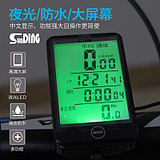 Shundong bicycle mountain bike code table speedometer odometer Chinese wired wireless luminous waterproof riding equipment