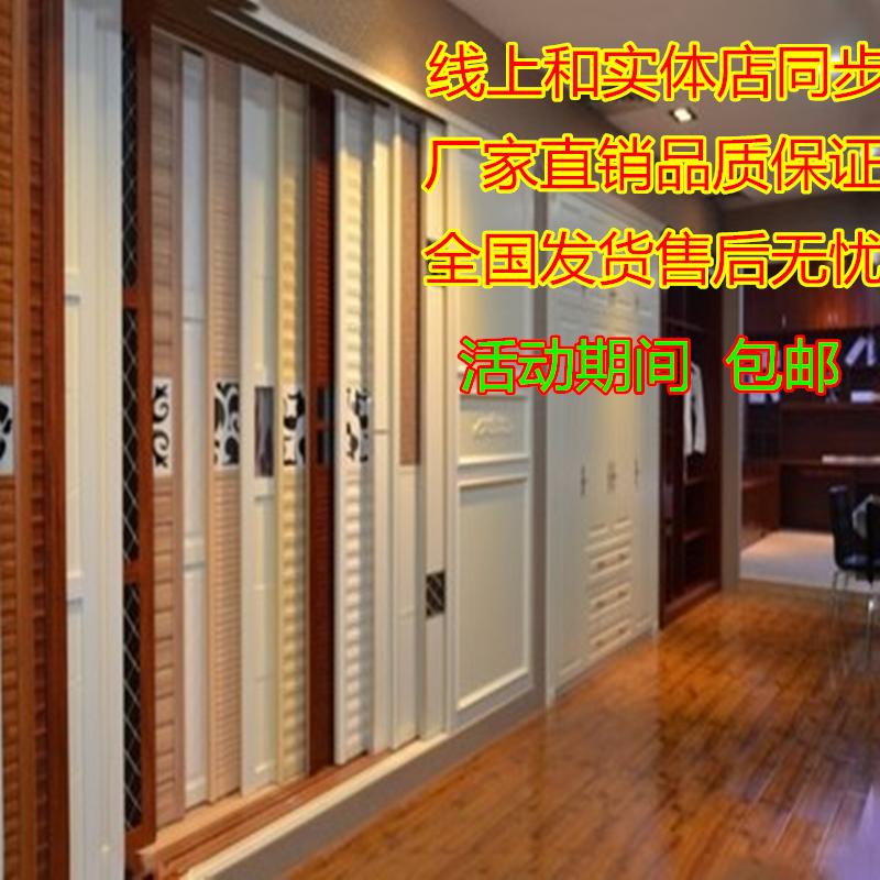 特价定制衣柜门推拉门移门百叶门木塑海浪钛镁合金滑移门柜门定做